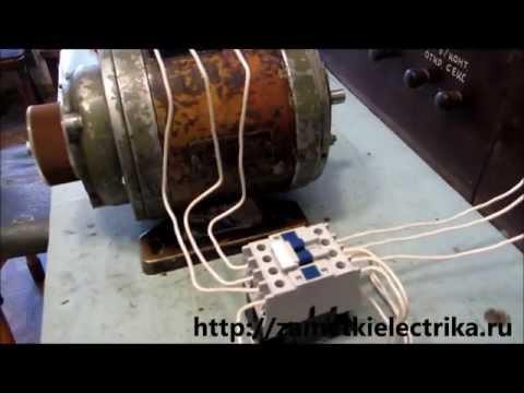 Συνδέστε τον εκκινητή του κινητήρα