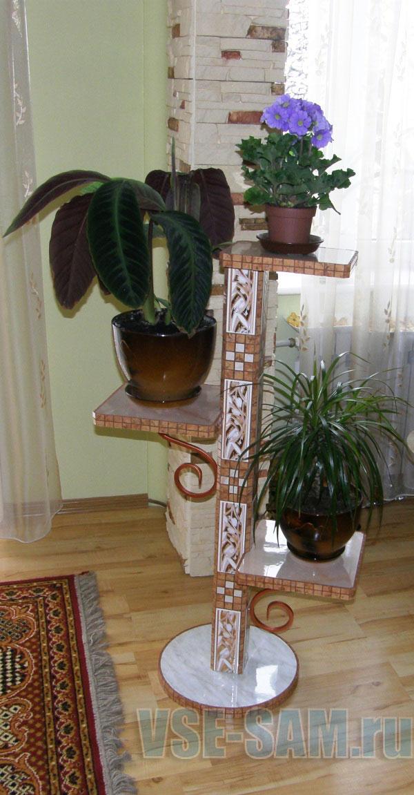 Подставка для цветов своими руками для дома фото 760