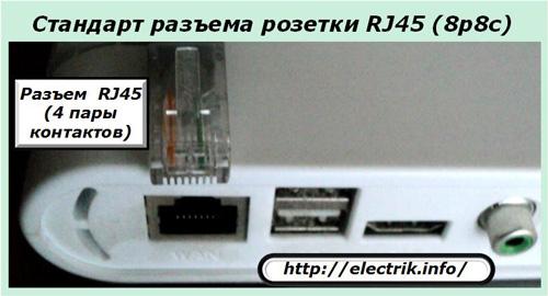 Schema Collegamento Presa Telefonica Rj11 : Come collegare correttamente le prese telefoniche al cavo? schema e